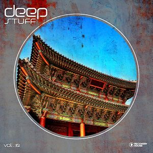 Deep Stuff Vol.10 (MP3)