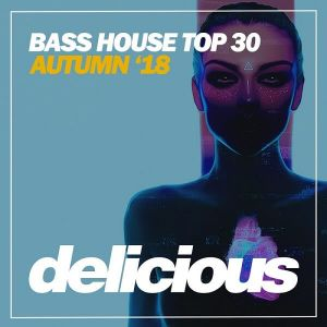 Bass House Autumn '18