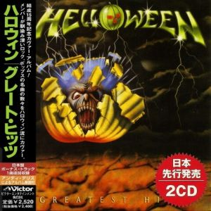Helloween - Greatest Hits