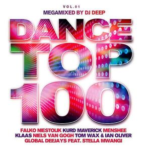 Dance Top 100 Vol.1 (MP3)